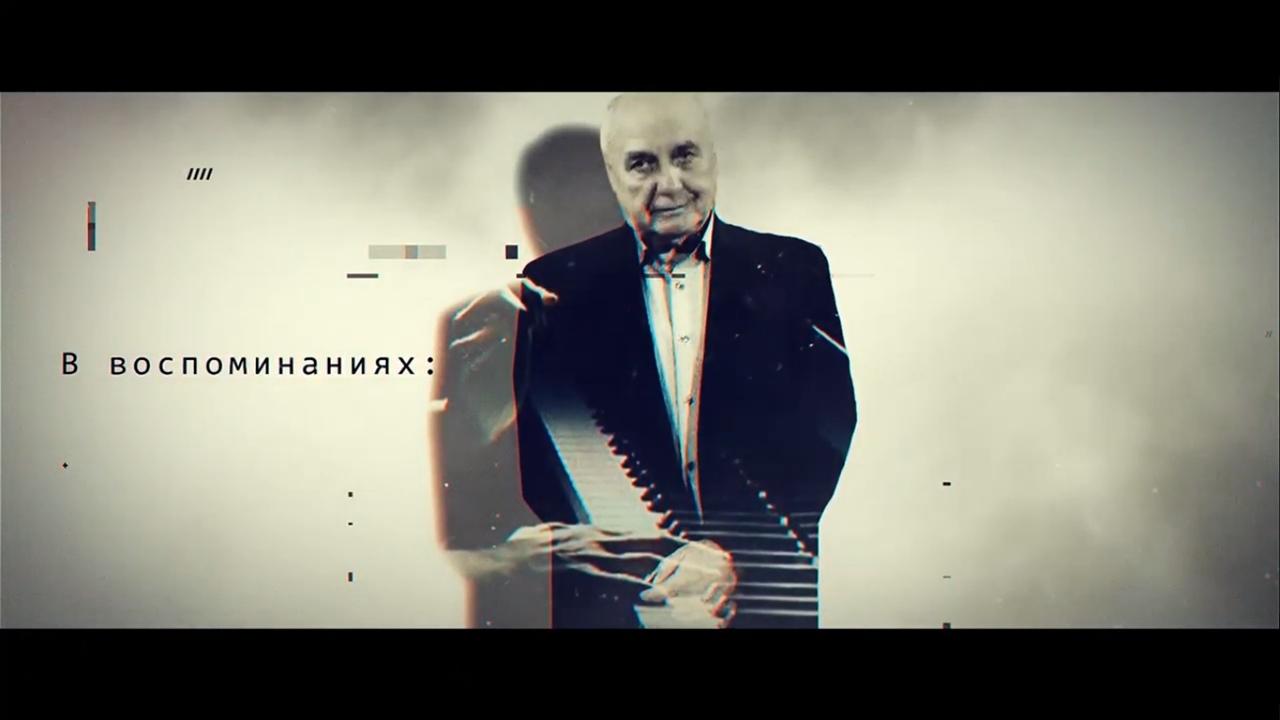 Фильм памяти мастера